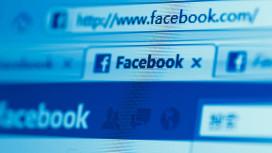 Bejaard echtpaar gedwongen uit elkaar, Facebook explodeert